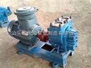 60YHCB-50圓弧齒輪泵