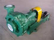 UHB型耐磨耐腐蚀泵生产厂家,嘉禾泵业