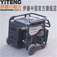 YT250A汽油发电焊机自发电