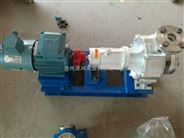 供應貴陽辦事處3立方風冷式導熱油泵