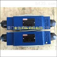 厦门现货Z2FS16-8-3X S2力士乐节流阀