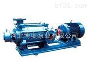 节段式多级泵用途《博奥泵业》