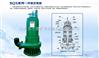 山东五子星水泵厂批发零售BQS潜水泵价格 排沙排污 全型号可定制
