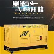 50KW大型柴油发电机全自动型