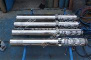 QJR热水潜水泵、深井潜水泵