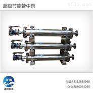 HTD85-92/6-30恒压供水设备静音管中泵