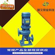 排污泵LW型-排污泵LW型