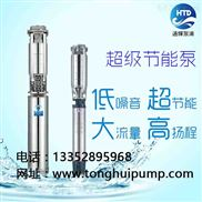250QJ160-38/2节能深井潜水泵