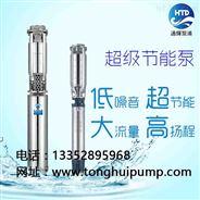 250QJ160-38/2節能深井潛水泵