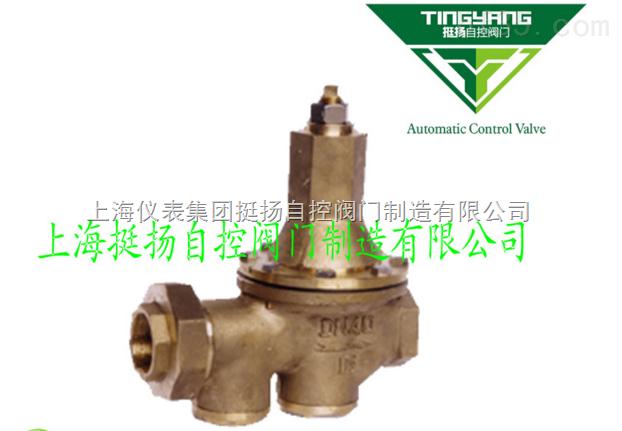 水用減壓閥/直接作用薄膜式減壓閥