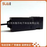24V微型二位二通噴碼機電磁閥 數幣電磁閥價格便宜