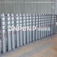 350QJ新疆、宁夏荒漠治理大流量井用潜水泵生产厂家