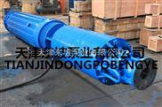 耐高温深井潜水泵-耐高温泵-大流量深井泵