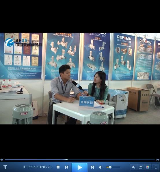BF35专访帕德姆(杭州)泵业科技有限公司销售部经理徐建林