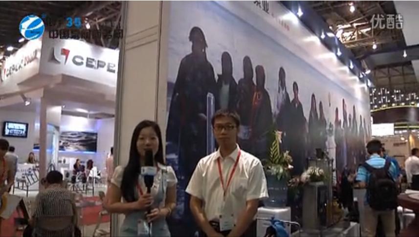 南方泵�I品�| BF35泵�y上海泵管�y展�TL