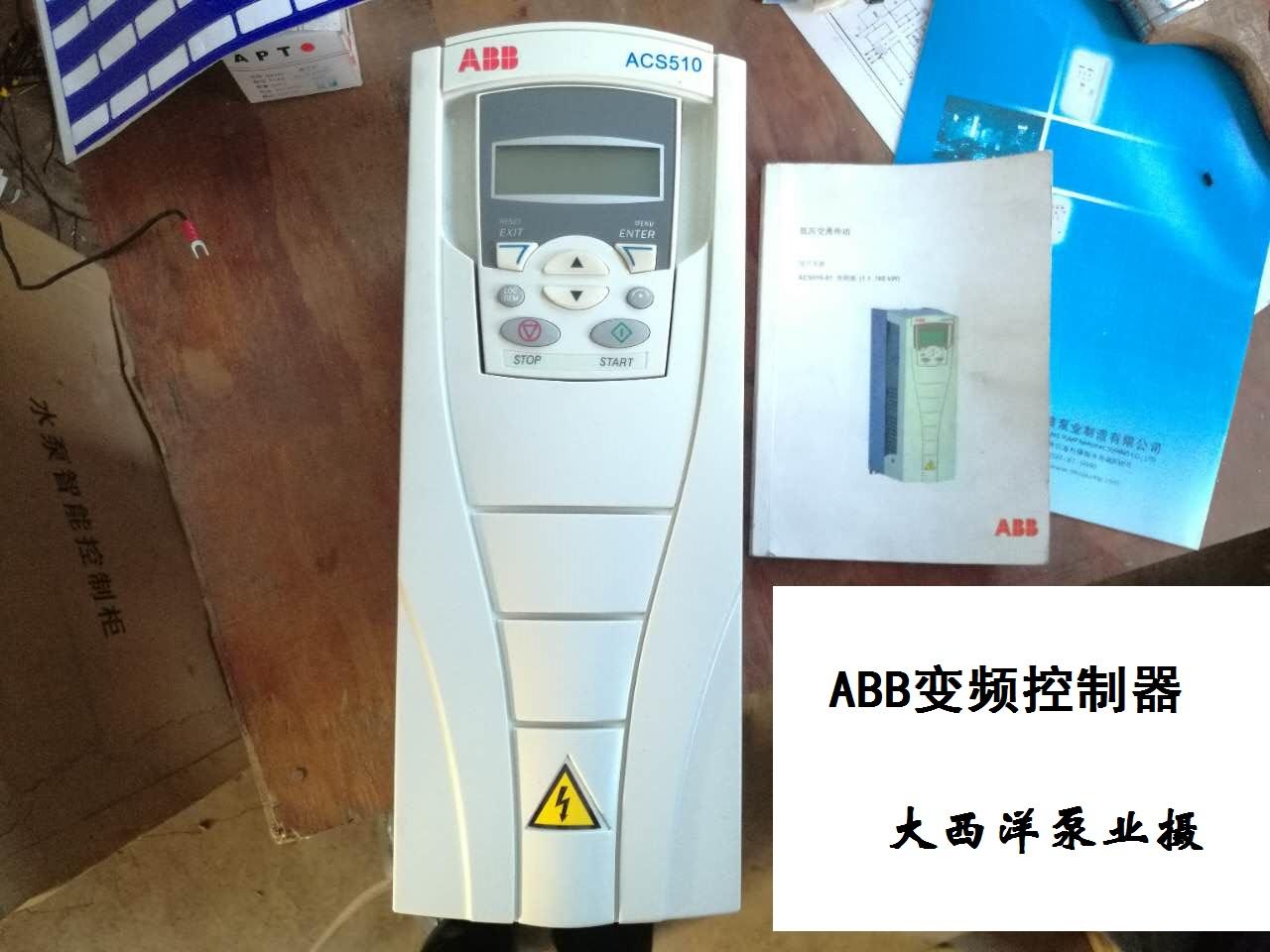 无负压abb变频控制柜接线图及故障问题调试方法