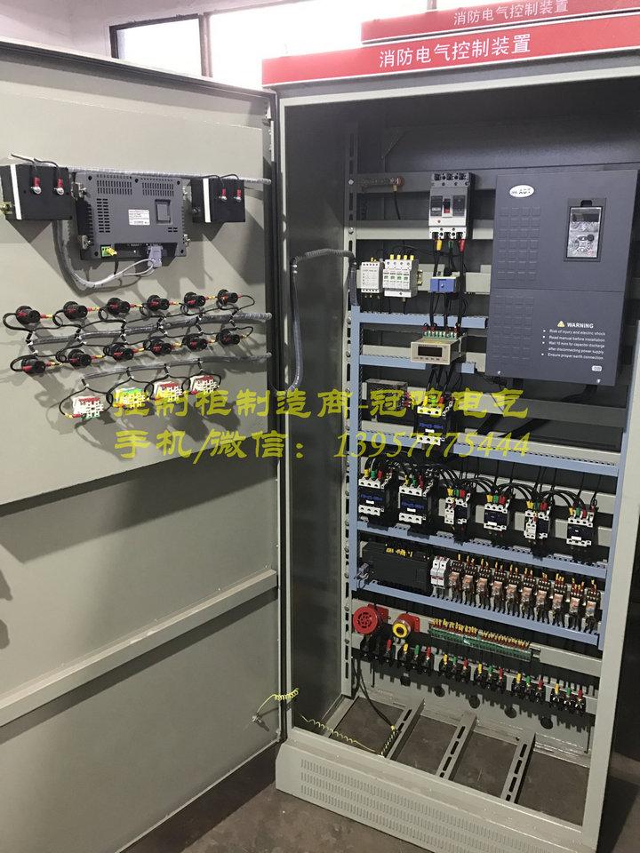 标准控制箱接线
