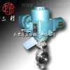 D973H电动对夹式金属硬密封蝶阀