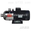 上海上久泵业CHL型轻型不锈钢卧式多级管道泵