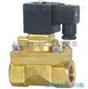 ZN/D-BD03高压电磁阀,黄铜电磁阀