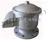 GFQ-01不锈钢全天候呼吸阀