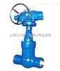 Z60Y电站用高温高压对焊连接楔式闸阀