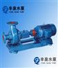 PWF耐腐蚀污水泵