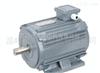 H140TYD卧式三相交流低速同步电机