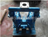 QBK型气动隔膜泵,QBK-40,新型隔膜泵_1
