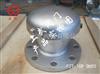 FZT-10P不锈钢阻火透气帽