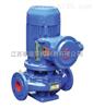 YG型防爆立式管道油泵